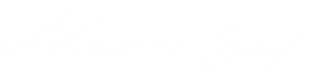 Alexandra Stegh Logo